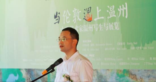 永嘉县委常委、县人民政府副县长徐新致辞