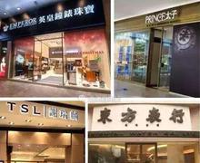 香港购表必备锦囊
