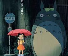 宫崎骏10部必看的经典动画片