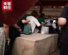 上海迪士尼回应周末翻包安检
