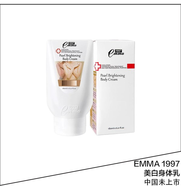 EMMA1997