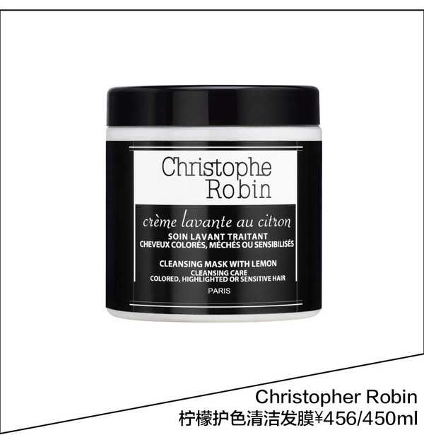 Christopher Robin ��檬�o色清���l膜 456/450ml