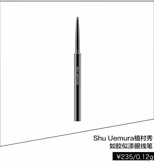 Shu Uemura 植村秀 如胶似漆眼线笔 ¥235/0.12g