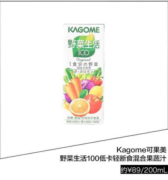 雎晓雯的瘦身秘籍原来是水果 超模同款果蔬汁喝起来