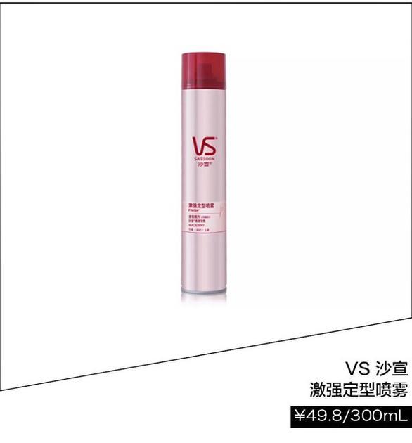 VS沙宣 激强定型喷雾 ¥49.8/300ml