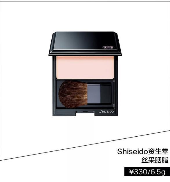 Shiseido资深堂丝采胭脂