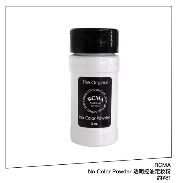 RCMA No Color Powder 透明控油定妆粉 约RMB 81