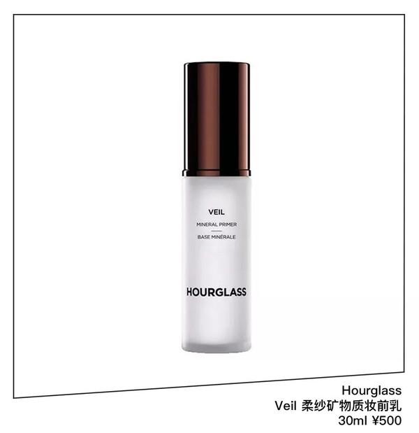 Hourglass Veil柔纱矿物质妆前乳 30ml RMB500