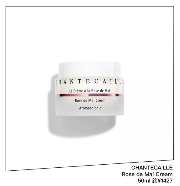 CHANTECAILL玫瑰乳霜 50ml 约¥1427
