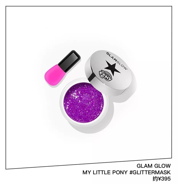 GLAM GLOW和My Little Pony联名合作了涂抹式面膜