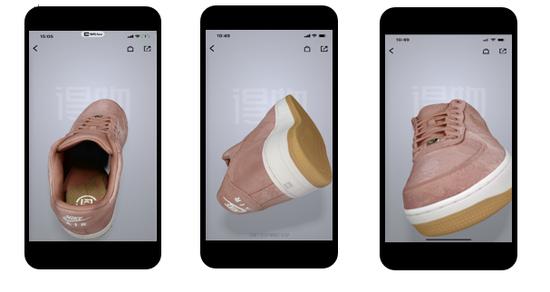 """超5000款商品""""所见即所得"""" 得物App""""3D全息展示""""辅助消费决策"""