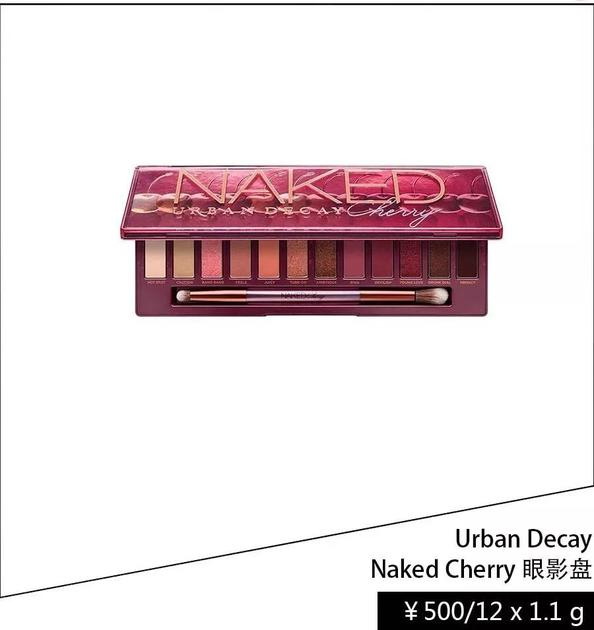 Urban Decay Naked Cherry眼影盘
