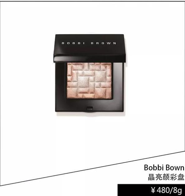 Bobbi Brown晶亮颜彩盘