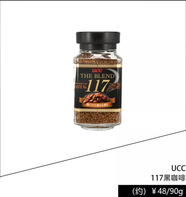 UCC 117黑咖啡
