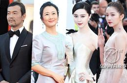 中国电影人助阵江湖儿女戛纳首映