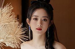 赵丽颖热巴的神仙发饰