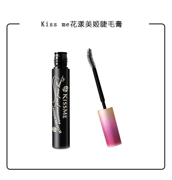 Kiss me花漾美姬睫毛膏