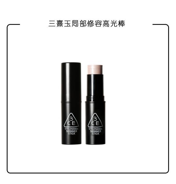 3CE局部修容高光棒RMB130