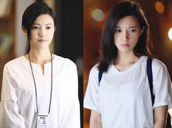 美体 正文    最近杨子姗在微博上吐槽自己因为太瘦,导致法令纹非常图片