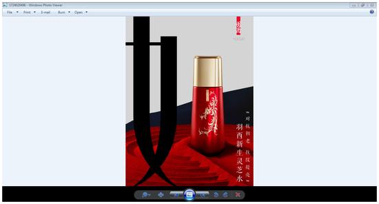 羽西携手品牌大使文淇、鞠婧�t推出有凤来仪限量系列