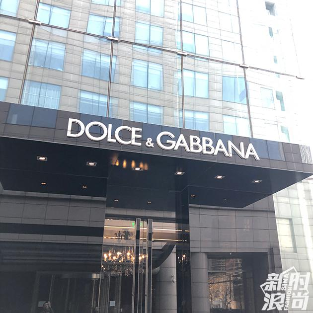 DG北京银泰门店
