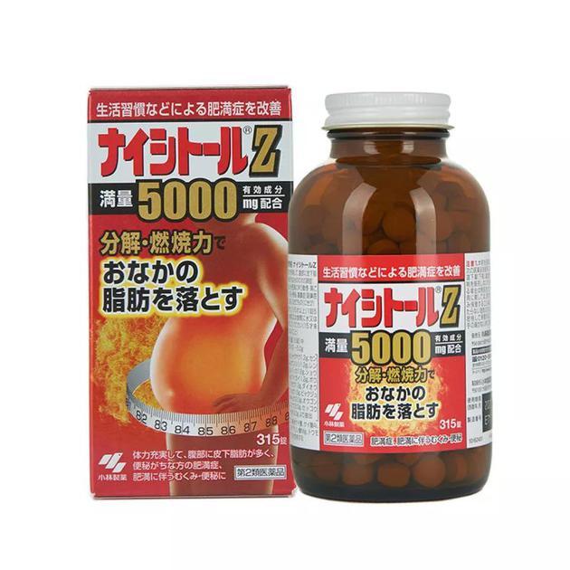 小林制药腹部排油丸