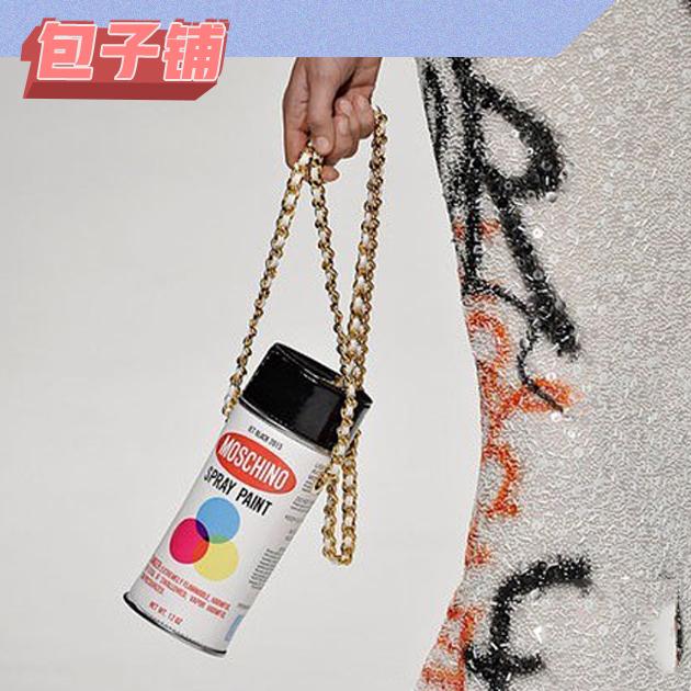 Moschino喷雾包包