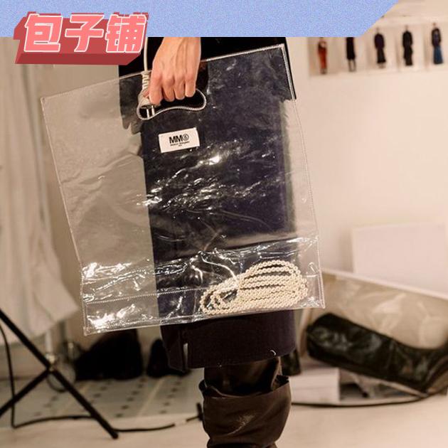 MM6 Maison Margiela透明包包2