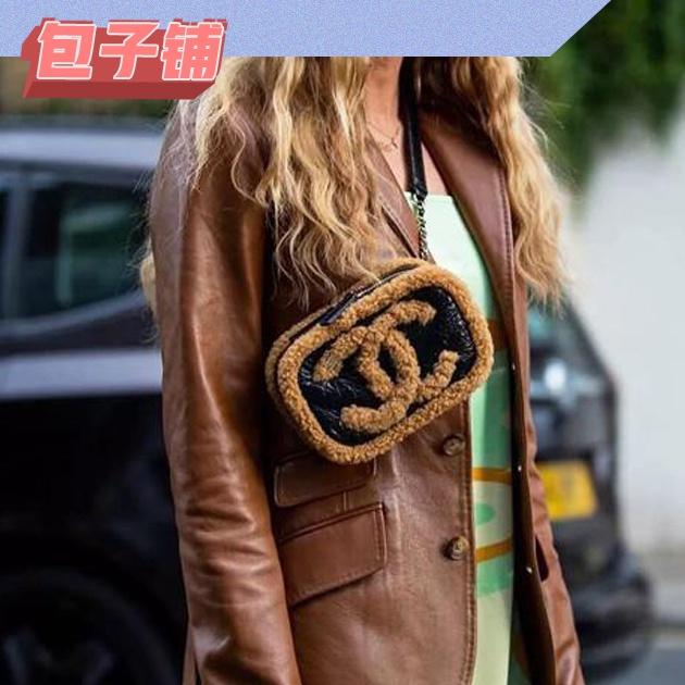 Chanel毛绒包