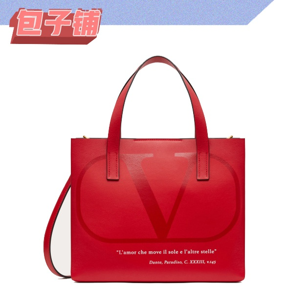 valentino购物袋