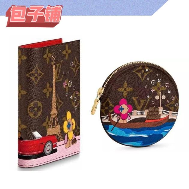 LV圣诞节限定包包