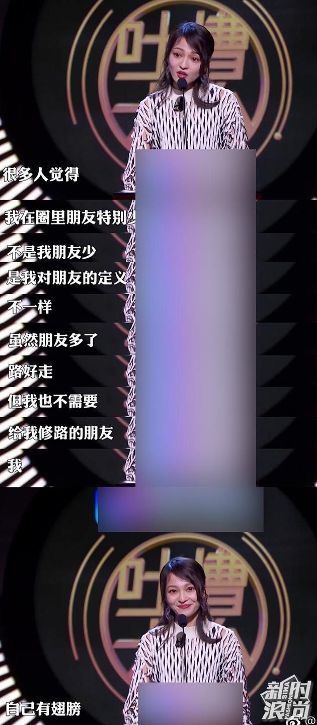 """张韶涵会有""""圈里朋友少"""""""