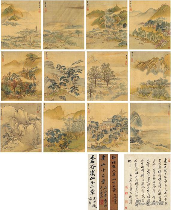 11月21日下午至22日 西泠拍卖南京公开征集藏品
