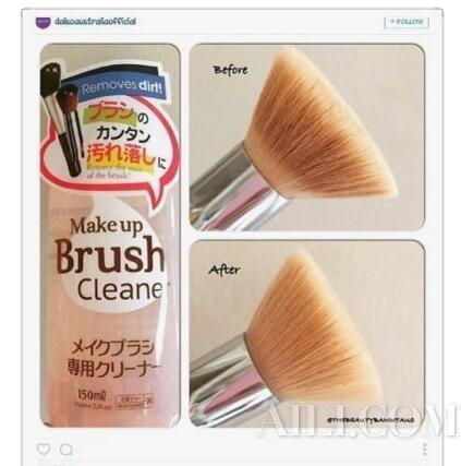 化妆刷清洗液