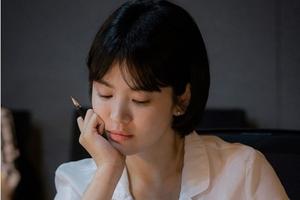 宋慧乔2018年《男朋友》剧本阅读会