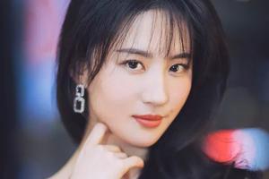 刘亦菲也戴假发了 发际线后退又喜提一位女神?