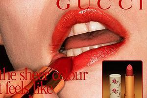 Gucci彩妆也上新了 口红会迟到但不会缺席
