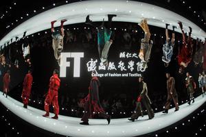 辅大织品服装学院首度登上中国国际大学生时装周
