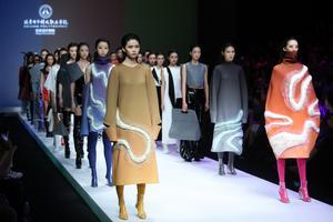 北京电子科技职业学院艺术学院作品亮相2019大学生时装周