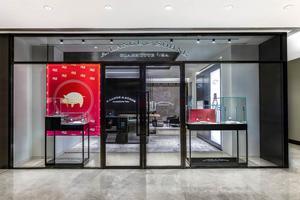 朗格北京国贸商城专卖店正式开业