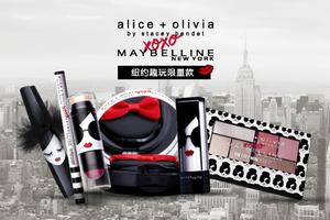 粉嫩预警神仙联名亚洲首发  美宝莲纽约x alice + olivia纽约趣玩限量款