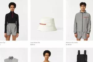Prada也开始Drop式上新 还找来潮流媒体帮卖限量款