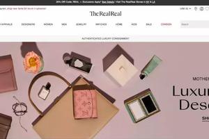 二手奢侈品电商平台The RealReal将于下周上市