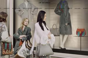 奢侈品再添零售砝码 LVMH电子商务网站24S将上线男装平台