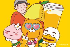 KAKAO FRIENDS × LELECHA 推出联名款人气茶饮