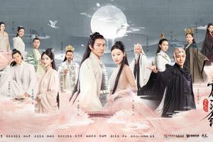 新剧被吐槽像《三生三世》2.0 倪妮杨幂谁是最时髦仙子
