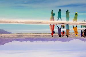 """中国最大的""""天空之镜"""