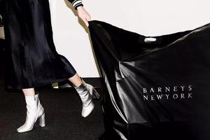不堪租金压力 Barneys百货正式递交破产申请