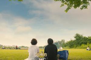 日剧《风的新生活》口碑爆表 剧里美食好馋人!