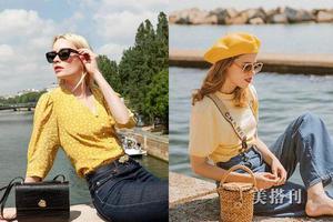 夏季黄色单品更出众,简约时髦又有范儿